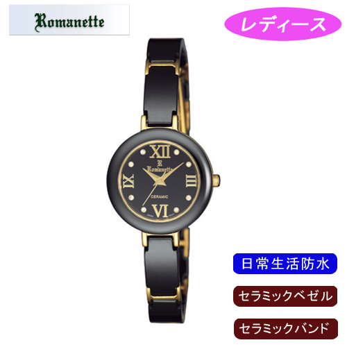 【ROMANETTE】ロマネッティ レディース腕時計 RE-3524-L-1 アナログ表示 日常生活用防水 /10点入り(代引き不可)