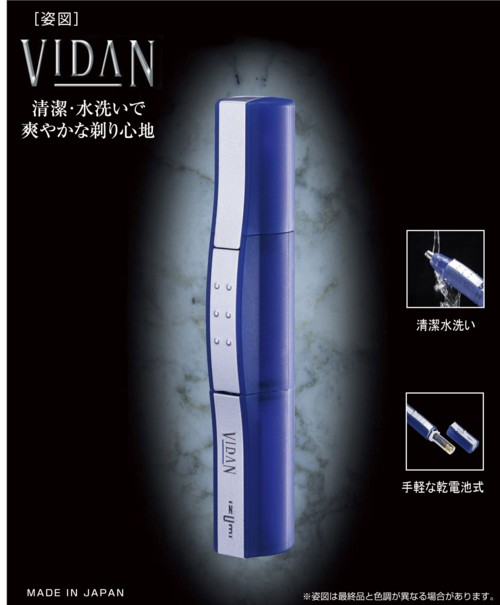 【IZUMI】イズミ 鼻毛カッターIZH-100-A 日本製 IZH-100/40点(代引き不可)