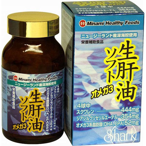 生肝油ソフトオメガ3(日本製) /40点入り(代引き不可)【送料無料】【S1】