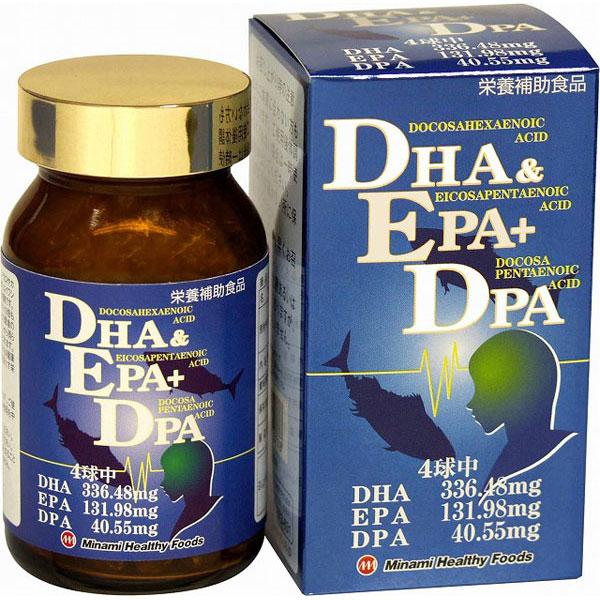 DHA&EPA+DPA(日本製) /40点入り(代引き不可)【送料無料】【S1】