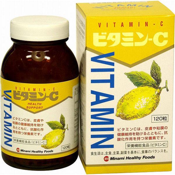 ビタミンC 120g(日本製) /40点入り(代引き不可)【送料無料】