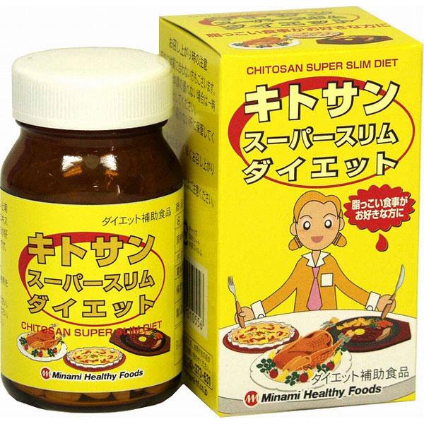 キトサンスーパースリムダイエット(日本製) /40点入り(代引き不可)
