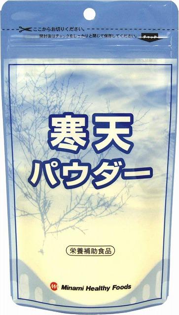 寒天パウダー(日本製) /50点入り(代引き不可)【送料無料】
