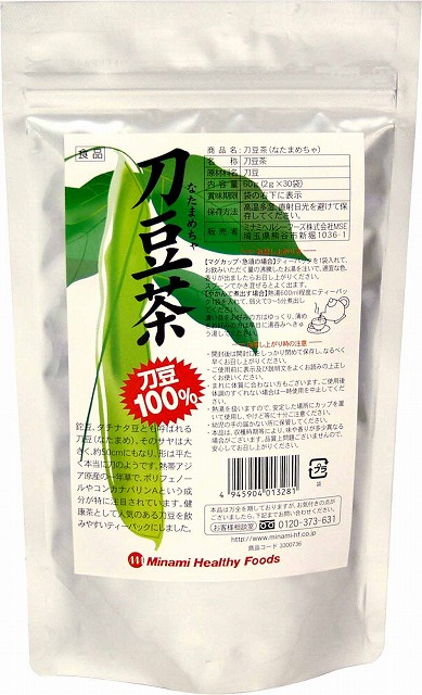 刀豆(なたまめ)茶 日本製 /24点入り(代引き不可)