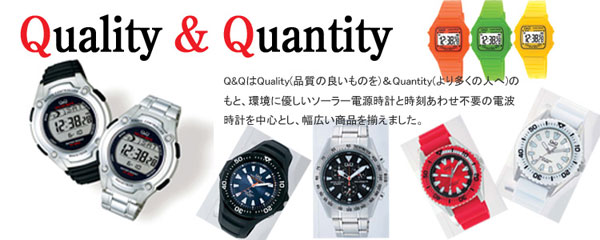 【CITIZEN】シチズン Q&Q ソーラー電源搭載マルチハンズ メンズ腕時計H018-202 /5点入り(代引き不可)