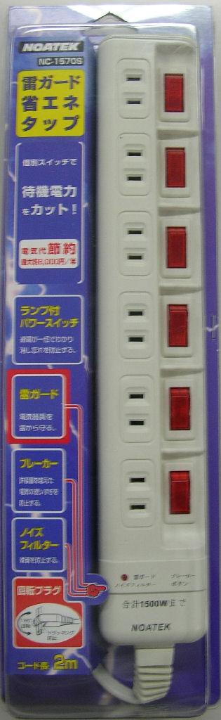 NOATEK 雷ガード付コンセントタップ NC1570S 6ヶ口6スイッチ省エネタップ /20点入り(代引き不可)