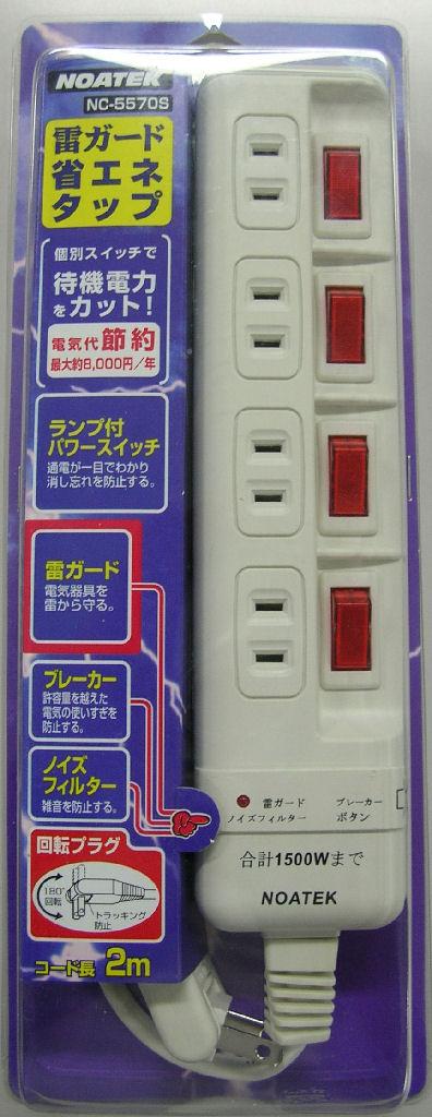 NOATEK 雷ガード付コンセントタップ NC-5570S 4ヶ口4スイッチ省エネタップ /30点入り(代引き不可)