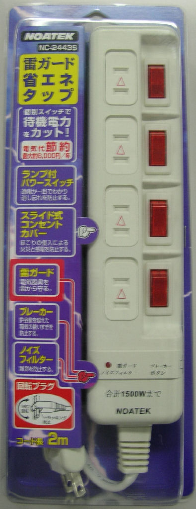 NOATEK 雷ガード付コンセントタップ NC2443S 4ヶ口4スイッチ省エネタップ /30点入り(代引き不可)