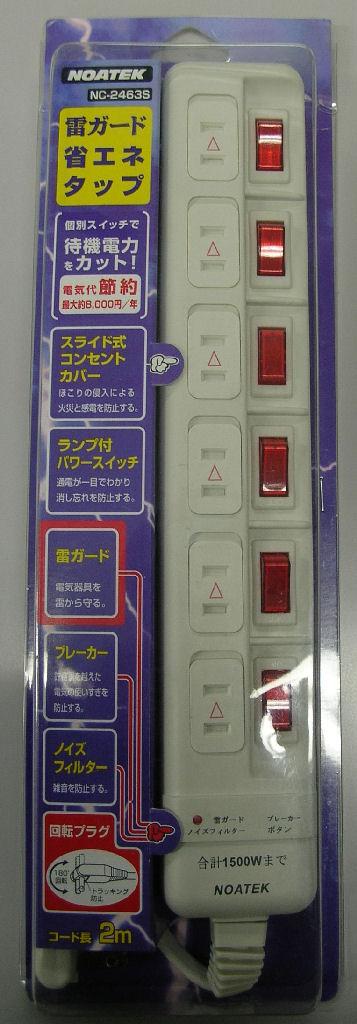 NOATEK 雷ガード付コンセントタップ NC-2463S 6ヶ口6スイッチ省エネタップ /20点入り(代引き不可)