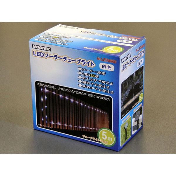 NOATEK LED照明 N-LED9500ソーラーチューブライト5m 長さ5mタイプ/24点入り(代引き不可)【送料無料】