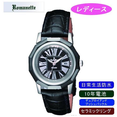 【ROMANETTE】ロマネッティ レディース腕時計RE-3521L-1 アナログ表示 10年電池 日常生活用防水 /1点入り(代引き不可)【送料無料】