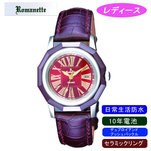 【ROMANETTE】ロマネッティ レディース腕時計RE-3521L-6 アナログ表示 10年電池 日常生活用防水 /1点入り(代引き不可)【送料無料】