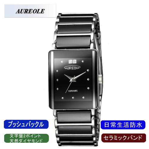 【AUREOLE】オレオール メンズ腕時計 SW-495M-6 アナログ表示 天然ダイヤ2P セラミック 日常生活用防水 /5点入り(代引き不可)