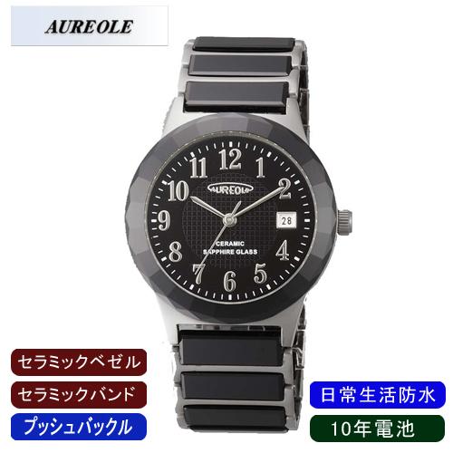 【AUREOLE】オレオール メンズ腕時計 SW-481M-4 アナログ表示 セラミック 10年電池 日常生活用防水 /5点入り(代引き不可)