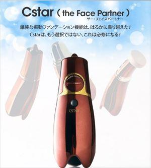 【CSTAR】シースター ザ フェイスパートナーズ /40点入り(代引き不可)【送料無料】