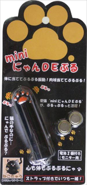 miniにゃんDEぶる /96点入り(代引き不可)【送料無料】【S1】