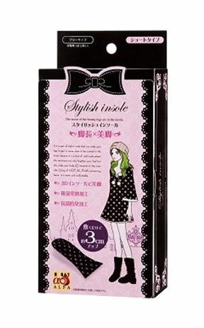 スタイリッシュインソール ショートタイプ/48点入り(代引き不可)【送料無料】