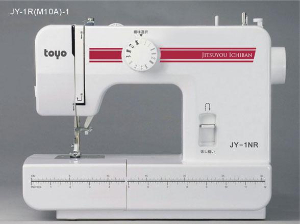 トーヨー 東洋 電動ミシン JY-1NR TOYO(代引不可)