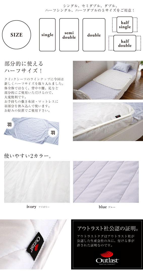 无效的最后国产日本制造快速床单双熟睡冷冰冰的酷的Outlast