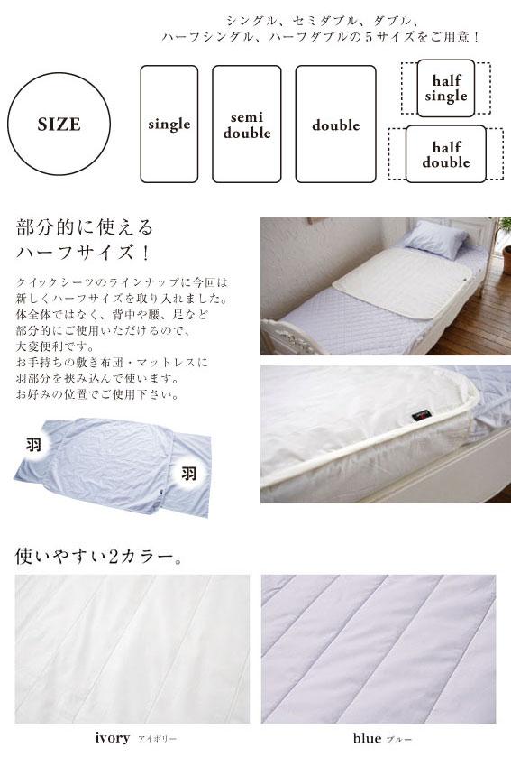 无效的最后国产日本制造快速床单半双熟睡冷冰冰的酷的Outlast