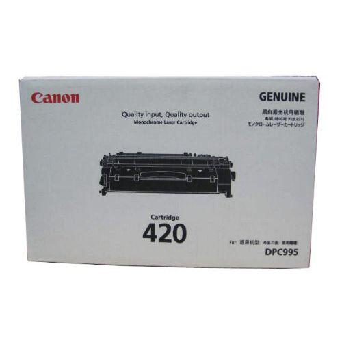 CANON トナーカートリッジ420 【2617B005】 印字枚数 4200枚(代引不可)【送料無料】