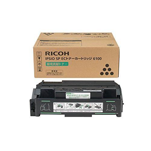 リコー IPSiO SP ECトナー 6100 308677 印字枚数 6000枚(代引不可)【送料無料】
