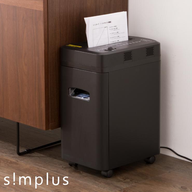 シュレッダー simplus パーソナルシュレッダー SP-OA16-BK ブラック シンプラス 電動 マイクロカット CD DVD【送料無料】