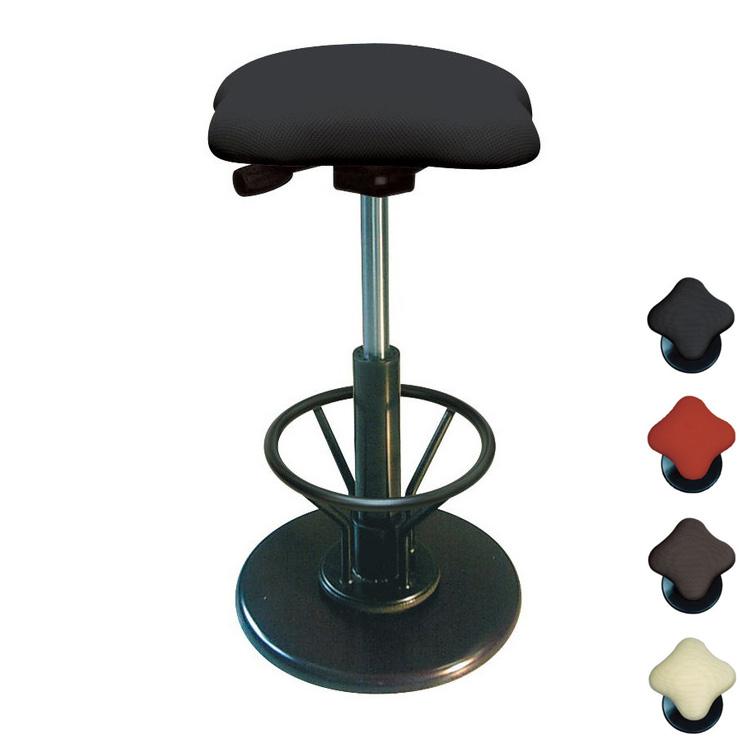 ツイストスツール ラフレシア3R フットレスト付 日本製 イス 椅子 いす チェア スツール 足置き 足台 スイング機能 完成品(代引不可)【送料無料】【S1】