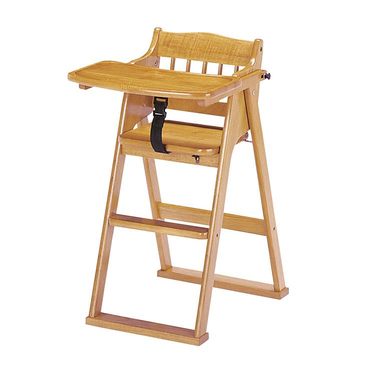 チャイルドチェア 木製 折りたたみ式 テーブル付き ベビーチェア キッズチェア 椅子 いす イス(代引不可)【送料無料】