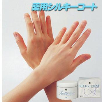 【医薬部外品】 薬用シルキ-コート(代引不可)