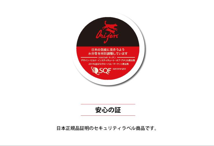 オリジン 6フィッシュ キャット 1.8kg 正規品