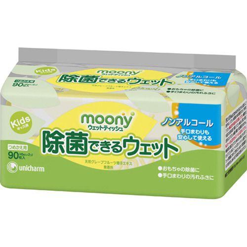【16個セット】 ムーニー 除菌できるウェット つめかえ用 90枚 ベビー&キッズ ベビーケア・バス用品 衛生用品 (ベビー)【送料無料】