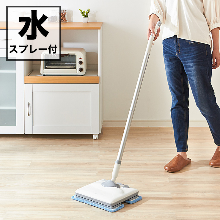 LITHON 電動コードレスモップ KK-00514 モップ 床拭き フローリング 自走式 毎分1000回振動 コードレス 掃除モップ 床掃除【あす楽対応】【送料無料】