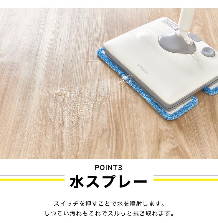LITHON 電動コードレスモップ KK-00514 モップ 床拭き フローリング 自走式 毎分1000回振動 コードレス 掃除モップ 床掃除
