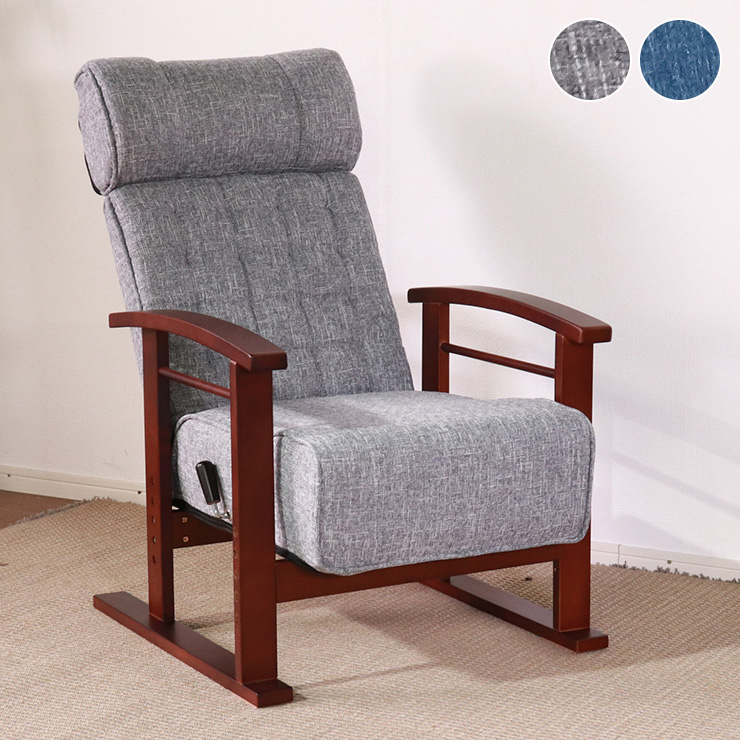 送料無料 訳ありセール 格安 ヘッドレス高座椅子 幅61 奥行70 ポケットコイル入り 高さ101 一部予約 ヘッドレスト可動5段階 代引不可