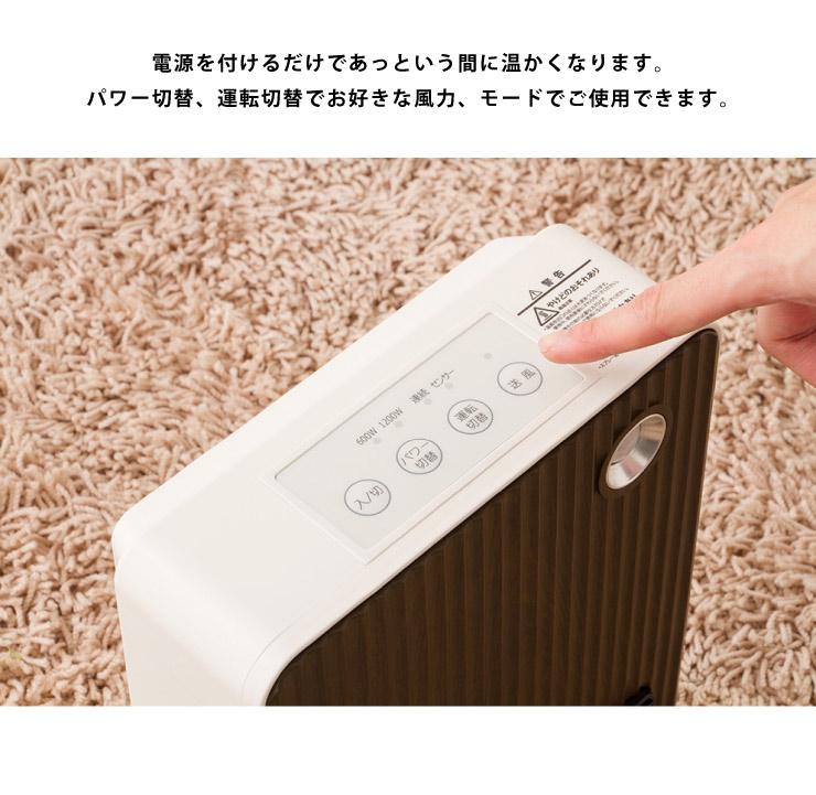 ヒーター simplus セラミックファンヒーター 2段階(600W/1200W) 人感センサー付 SP-RH1206 4色 ミニ 小型 スリム コンパクト