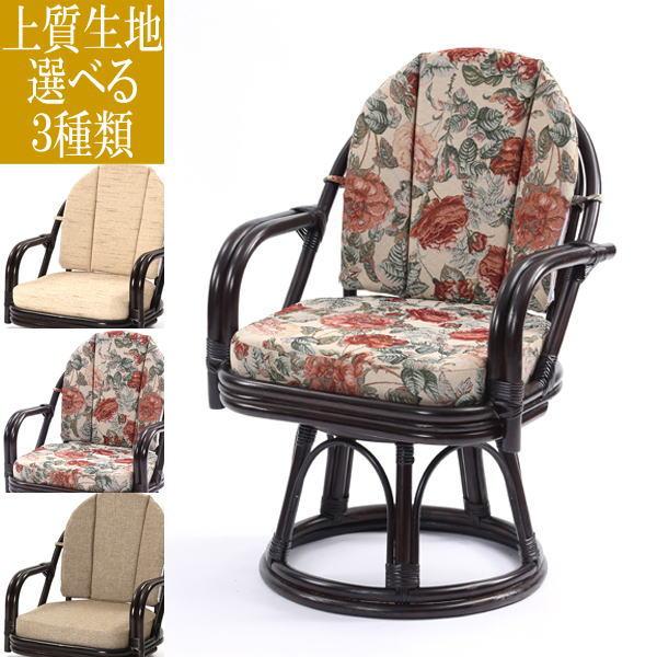 ラタン 回転座椅子エクストラハイタイプ+座面&背もたれクッションセット(織り) CB(ダークブラウン) 籐 チェア 選べるクッション 和室 アジアン(代引不可)【送料無料】