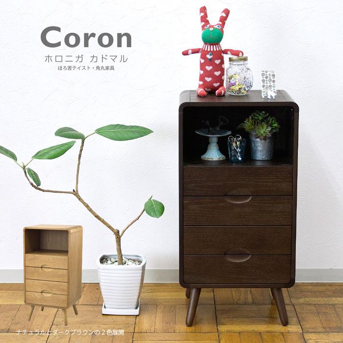 コロン 4D チェスト ダークブラウン CORON 4D CHEST DARK BROWN(代引不可)【送料無料】