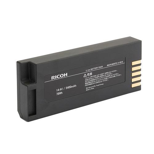 リチャージャブルバッテリー P5 リコー 515859(代引き不可)