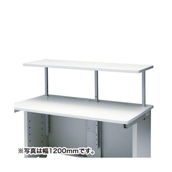 堅実な究極の サブテーブル EST-130N() サンワサプライサンワサプライ サブテーブル EST-130N(), オシャレでカワイイ雑貨のhoho:6e88c722 --- mail.gomotex.com.sg