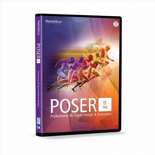 イーフロンティア Poser Pro 11 CLPPA1H111(代引不可)