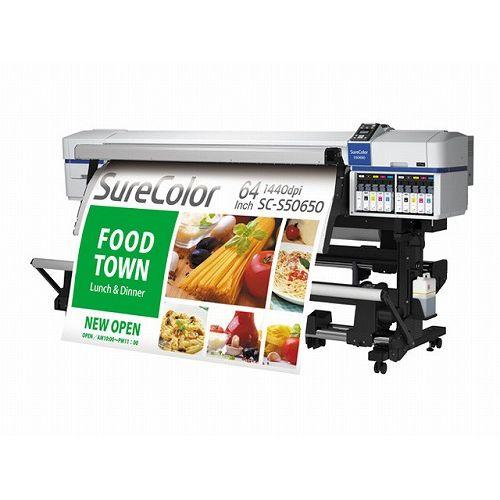 エプソン SureColor SC-S50650H(代引不可)