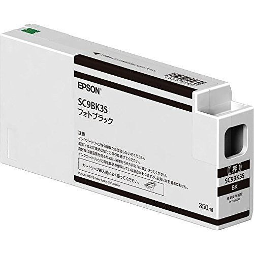 エプソン インクカートリッジ(フォトブラック/350ml) SC9BK35(代引不可)