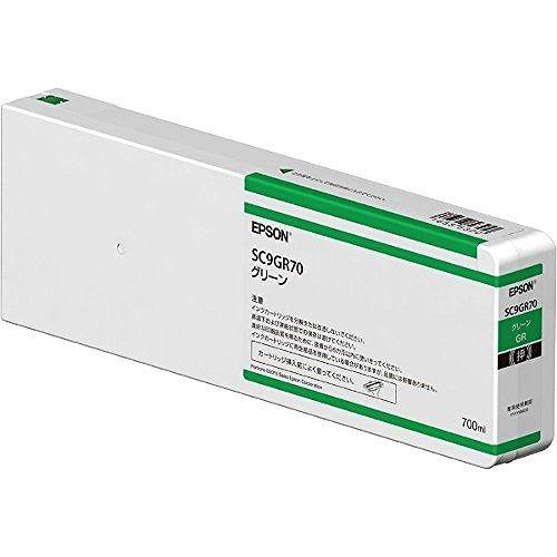 エプソン インクカートリッジ(グリーン/700ml) SC9GR70(代引不可)