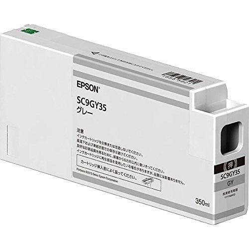 エプソン インクカートリッジ(グレー/350ml) SC9GY35(代引不可)