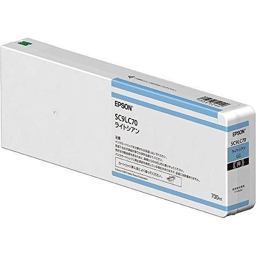 エプソン インクカートリッジ(ライトシアン/700ml) SC9LC70(代引不可)