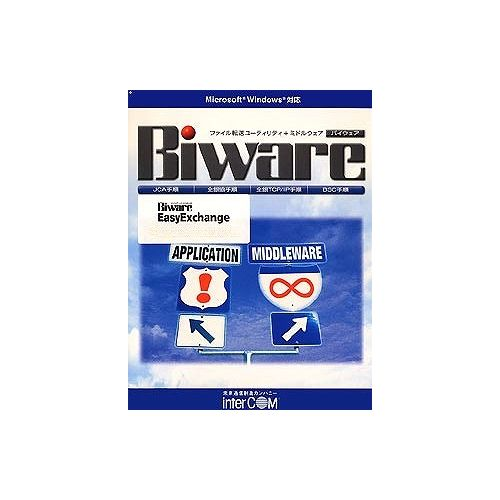 インターコム Biware サポートサービス付きパック (Biware EasyExchange プロフェッショナル版) 1077363(代引不可)
