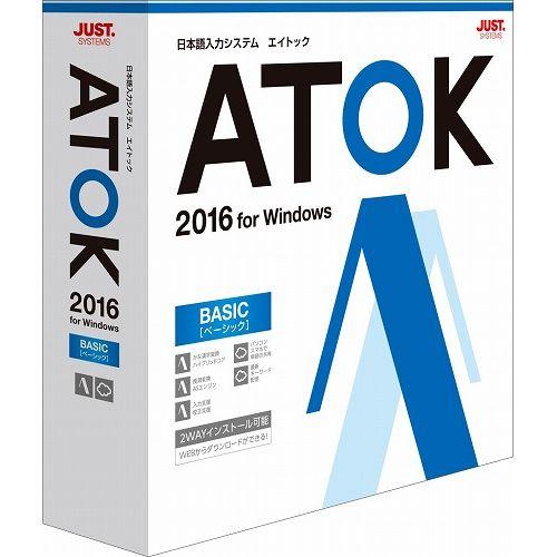 ジャストシステム ATOK 2016 for Windowsベーシック通常版 12766546gIb7Yvfy