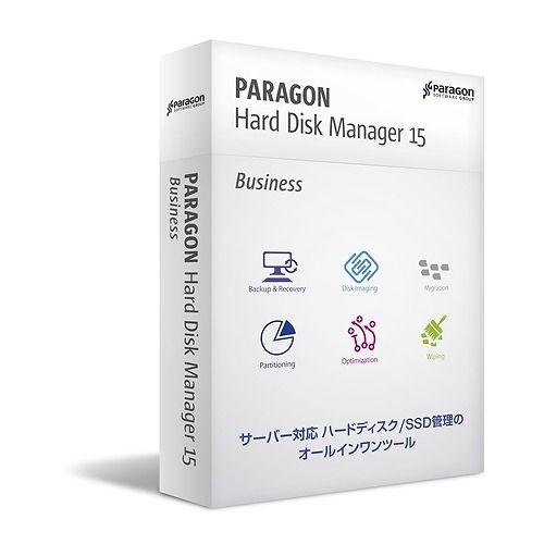 パラゴンソフトウェア Paragon Hard Disk Manager 15 Business シングルライセンス(メディアキット込) HBF01(代引不可)