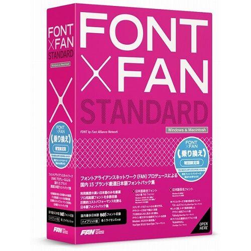 ポータルアンドクリエイティブ FONT x FAN STANDARD 乗り換え / 特別限定版 FF02R1A(代引不可)